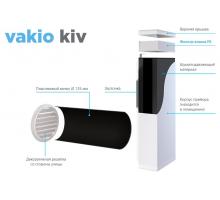 Приточный клапан в стену VAKIO КИВ