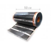 Инфракрасная нагревательная пленка RexVa, 50 см